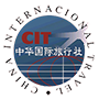 China Internacional Travel Logo